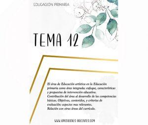 tema 12 educación primaria