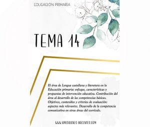 tema 14 educación primaria